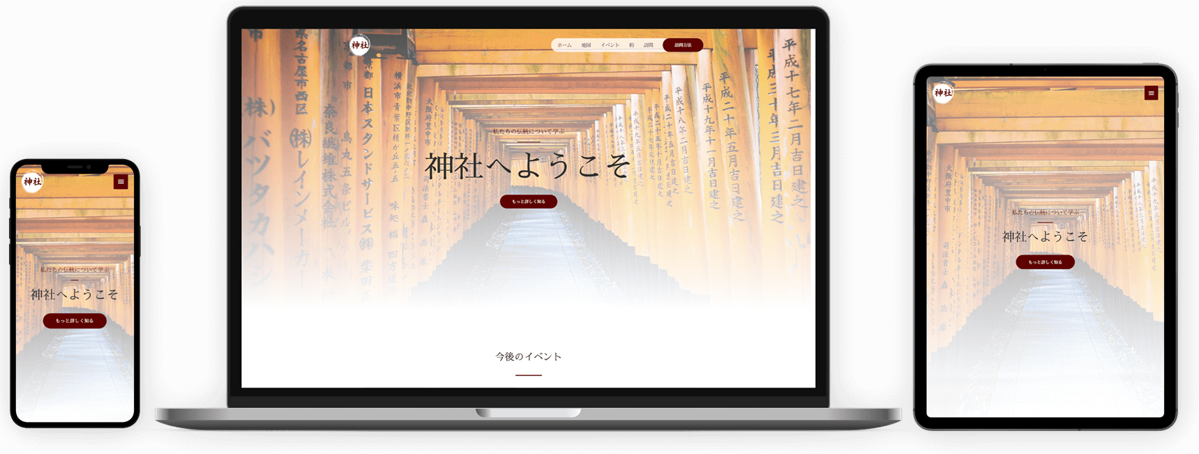 Nagomi-Studio-Responsive-Mock-up